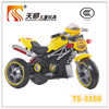 Battery powered 3 three wheel motorcycle kids electric motorcycle for sale