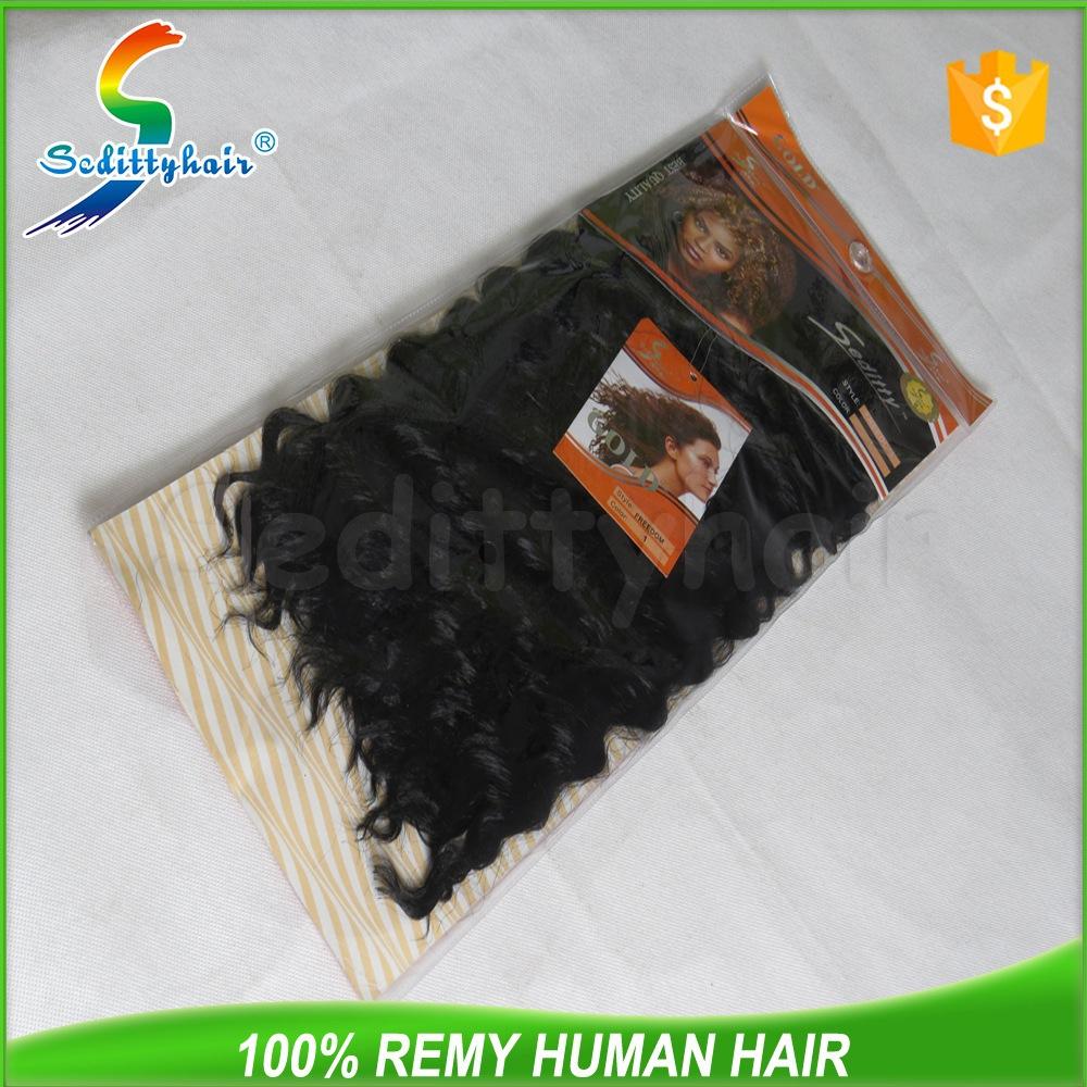 Deer Hair For Sale 107
