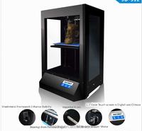 HW512 with Multifunctional Display Screen Digital Nail Printing Machine