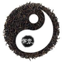 Keemun Black tea Grade three