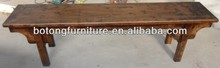 Antique oriental wooden bench
