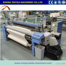 High cost performance 230cm air jet weaving loom Toyota quality