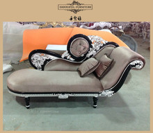American style classic solid wood chaise longue living room furniture