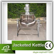 Beef Cooking Kettle (Electric Heating)