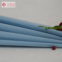 Cheap spunlace nonwoven fabric / velvet drapery fabric Supplier with High Quality
