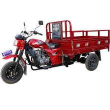 New 200CC three-wheel motorcycle