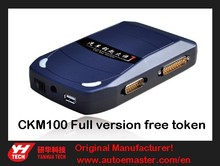 2015 High Performance Auto Transponder Remote Key Programmer for bm cas system