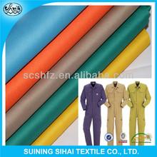 wholesale organic twill fabric cotton