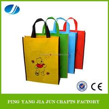 colorful non woven bag, colorful non-woven bag, colorful non woven shopping bag