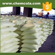 Factory direct supply liquid urea fertilizer chemical formula ,urea production plant