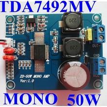 TDA7492MV Mono / 1 Channel 12V class d digital power amplifier module for active speaker Assemble board