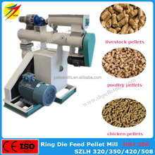 High quality professional cattle feed pellet extrusion mill for sale