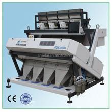 yeni fabrika küçük pirinç değirmeni tesisi fiyat