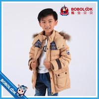 Winter Jacket with Raccoon Fur Accessory Boys Down Coat