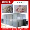 New Product onion drying plant/onion dryer machine/onion dehydrator machine