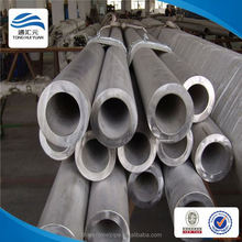 stainless stell pipe