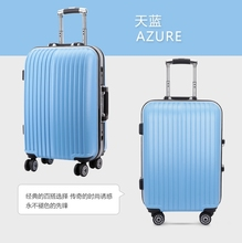 China fashion design pc airport luggage trolley/cheap luggage bags/children travel trolley luggage bag