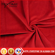 Upholstery Fire/Flame Retardant Fabric/100% polyester sofa fabric