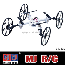 2015 New arrivals 4CH rc quadcopter 2.4G 6 axis rc quadcopter with camera,aircraft for sale
