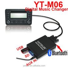 Car radio cd player digital music changer mp3 aux connect car radio