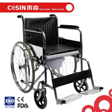 medical commode wheelchair with fixed armrest and fixed footrest for sale
