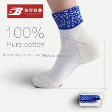 own basketball socks H0T596 promotional men's basketball club team sport socks