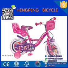 china supplier mini steel children bicycle