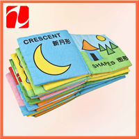 Made in China for early education plush book in shenzhen OEM