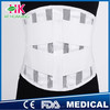 HK New products 2015 Breathable medical lumbar support elastic waist belt with CE & FDA Certificate