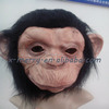 X-MERRY Latex Animal Party Monkey With Long Hair Mask Realistic Halloween /Fancy Costume Prop