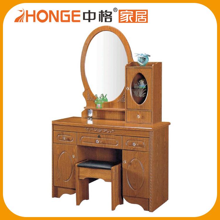 en bois fonctionnelle commodes mod le coiffeuse commode id de produit 60026658589. Black Bedroom Furniture Sets. Home Design Ideas
