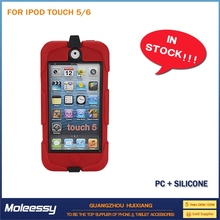 Cool and greative for ipod touch 6 flip case