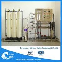 RO UV water purifier plant