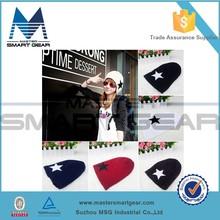 Men and Women Pentagram Star Cap Cap Knitted Cap Wool Hat