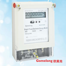 DDS5558 smart remote electric meter