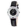 skone 9214 new concept watches