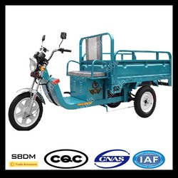 SBDM 150CC 200CC Motor Tricycle