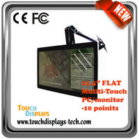 "22""-32"" high configuration tablet pc"