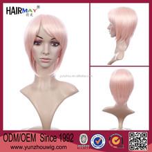 Modern girls light pink wig