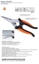 """SD-201 7"""" cable cutter TIN SNIPS / Multi-use electronic multi-function scissors / Ningbo cable shear/ cable cutting snips"""