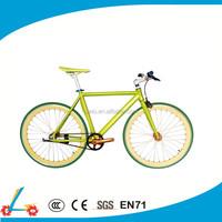 "26"" alloy wheel bicycle sample of warranty certificate mountain bike"