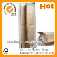 1kg side gusset brown paper coffee pouch