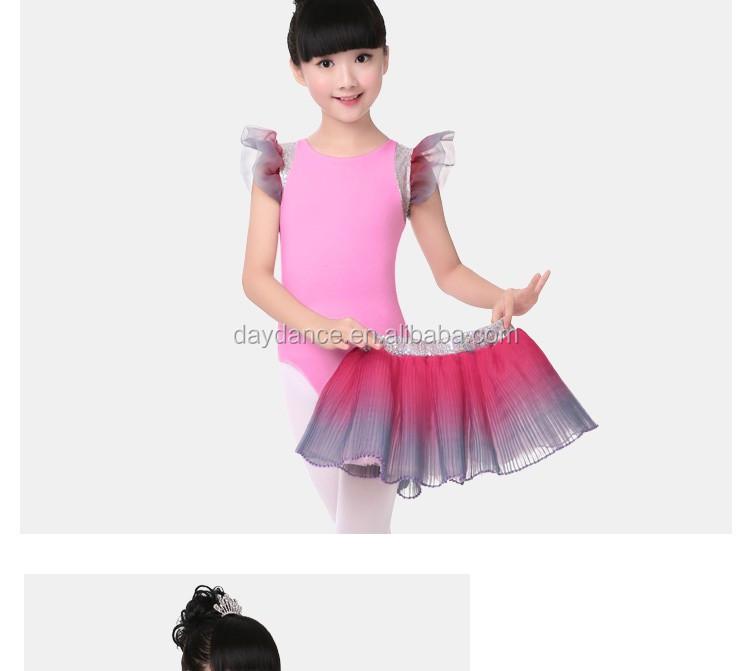 Купальник юбка балетки