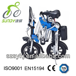 2015 new style CE approved 12 inch 250w sport foldable pocket bike for kids