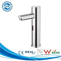 Integrated Design Brass Chromed Infrared Automatic Bidet Faucet