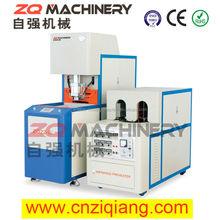 stretch blow molding machine plastic blow molding machine India