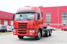 Factory Price FAW Truck Pakistan Massey Ferguson Mf 240 Tractor, Pakistan Fiat Tractor 480, Mini Walking Tractor