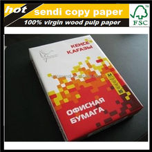 The cheapest 80gsm copypaper a4 come from thailand
