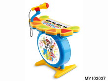 2015 new electronic instrument combination Kids electronic organ and drum set