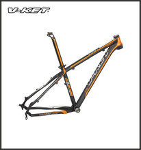 "wholesale giant 26"" 16 inch/18 inch aluminum alloy frame Ultra-light mountain bike frame MTB frame"